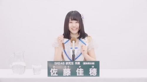 佐藤佳穂_AKB48 49thシングル選抜総選挙アピールコメント動画_画像 (1679)