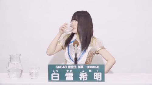 白雪希明_AKB48 49thシングル選抜総選挙アピールコメント動画_画像 (1688)