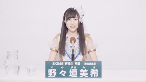 _AKB48 49thシングル選抜総選挙アピールコメント動画_画像 (1699)