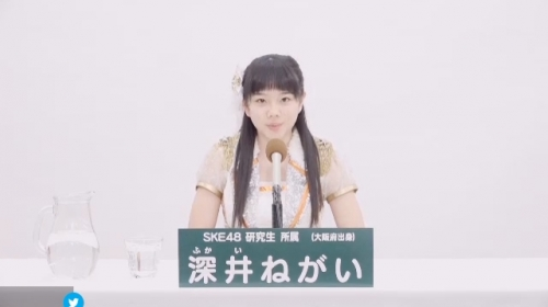 深井ねがい_AKB48 49thシングル選抜総選挙アピールコメント動画_画像 (1714)