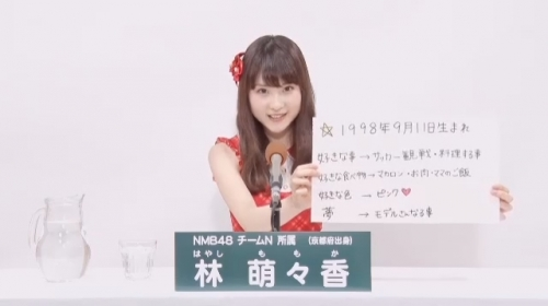 林萌々香_AKB48 49thシングル選抜総選挙アピールコメント動画_画像 (1823)