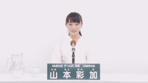 _AKB48 49thシングル選抜総選挙アピールコメント動画_画像 (1848)
