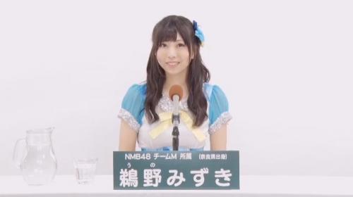 鵜野みずき_AKB48 49thシングル選抜総選挙アピールコメント動画_画像 (1872)