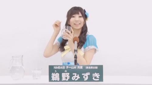 鵜野みずき_AKB48 49thシングル選抜総選挙アピールコメント動画_画像 (1875)