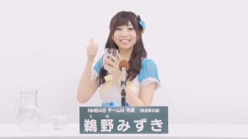 鵜野みずき_AKB48 49thシングル選抜総選挙アピールコメント動画_画像 (1876)