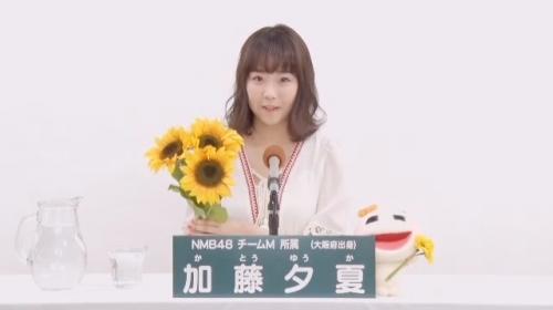 加藤夕夏_AKB48 49thシングル選抜総選挙アピールコメント動画_画像 (1888)