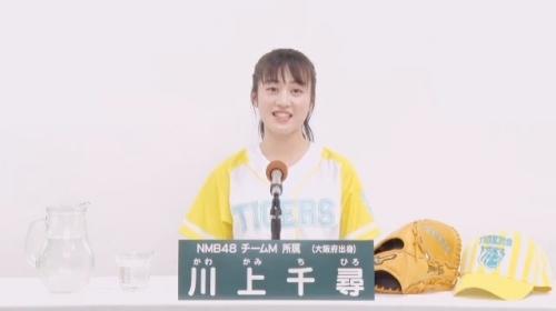 川上千尋_AKB48 49thシングル選抜総選挙アピールコメント動画_画像 (1896)