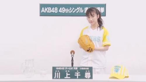川上千尋_AKB48 49thシングル選抜総選挙アピールコメント動画_画像 (1898)