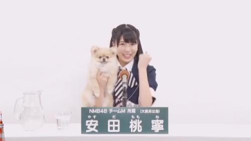 安田桃寧_AKB48 49thシングル選抜総選挙アピールコメント動画_画像 (1971)