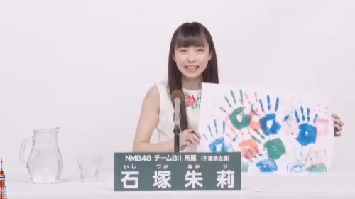 石塚朱莉_AKB48 49thシングル選抜総選挙アピールコメント動画_画像 (2024)