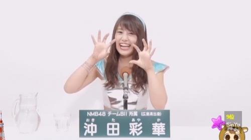沖田彩華_AKB48 49thシングル選抜総選挙アピールコメント動画_画像 (2068)