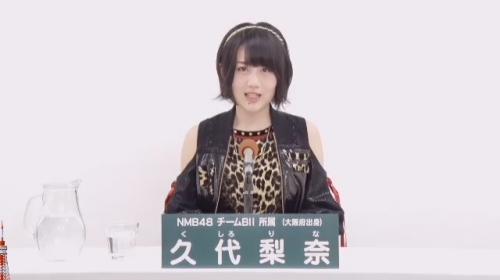 久代梨奈_AKB48 49thシングル選抜総選挙アピールコメント動画_画像 (2079)