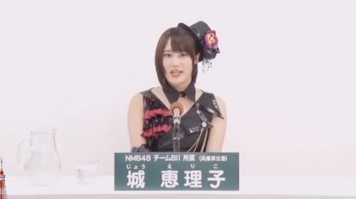 城恵理子_AKB48 49thシングル選抜総選挙アピールコメント動画_画像 (2098)