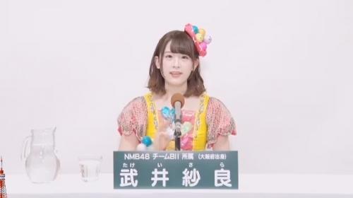 武井紗良_AKB48 49thシングル選抜総選挙アピールコメント動画_画像 (2103)