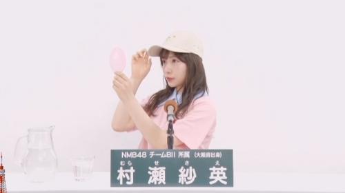 村瀬紗英_AKB48 49thシングル選抜総選挙アピールコメント動画_画像 (2115)