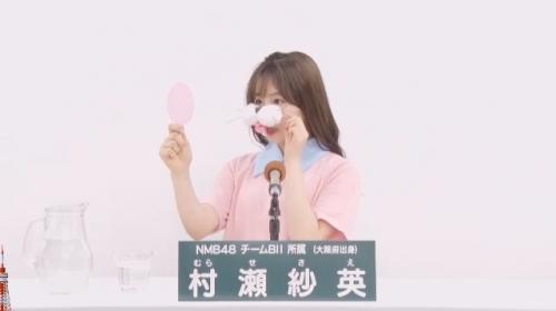 村瀬紗英_AKB48 49thシングル選抜総選挙アピールコメント動画_画像 (2119)