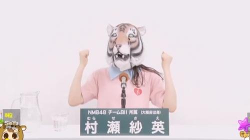 村瀬紗英_AKB48 49thシングル選抜総選挙アピールコメント動画_画像 (2138)