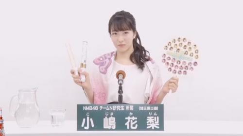 小嶋花梨_AKB48 49thシングル選抜総選挙アピールコメント動画_画像 (2174)