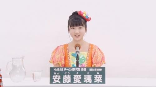 安藤愛璃菜_AKB48 49thシングル選抜総選挙アピールコメント動画_画像 (2203)