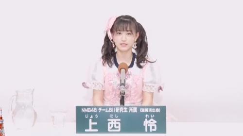 上西怜_AKB48 49thシングル選抜総選挙アピールコメント動画_画像 (2259)