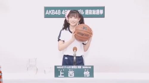 上西怜_AKB48 49thシングル選抜総選挙アピールコメント動画_画像 (2266)