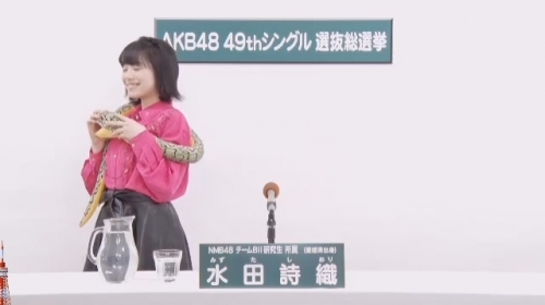 水田詩織_AKB48 49thシングル選抜総選挙アピールコメント動画_画像 (2283)