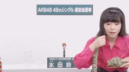 水田詩織_AKB48 49thシングル選抜総選挙アピールコメント動画_画像 (2291)