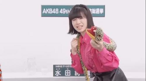 水田詩織_AKB48 49thシングル選抜総選挙アピールコメント動画_画像 (2299)