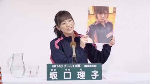 坂口理子_AKB48 49thシングル選抜総選挙アピールコメント動画_画像 (2347)