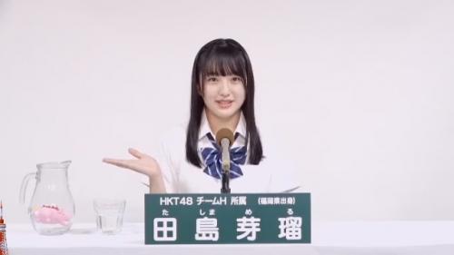 田島芽瑠_AKB48 49thシングル選抜総選挙アピールコメント動画_画像 (2367)