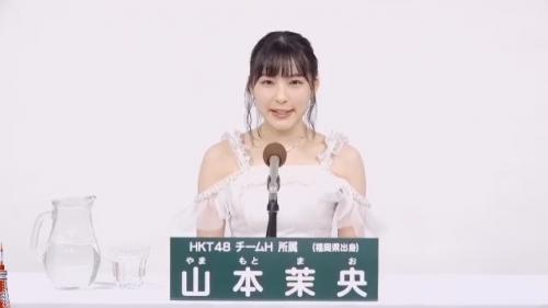 山本茉央_AKB48 49thシングル選抜総選挙アピールコメント動画_画像 (2437)