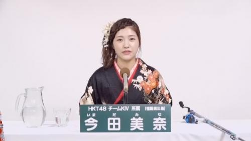 今田美奈_AKB48 49thシングル選抜総選挙アピールコメント動画_画像 (2442)
