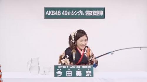 今田美奈_AKB48 49thシングル選抜総選挙アピールコメント動画_画像 (2447)