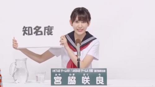宮脇咲良_AKB48 49thシングル選抜総選挙アピールコメント動画_画像 (2562)