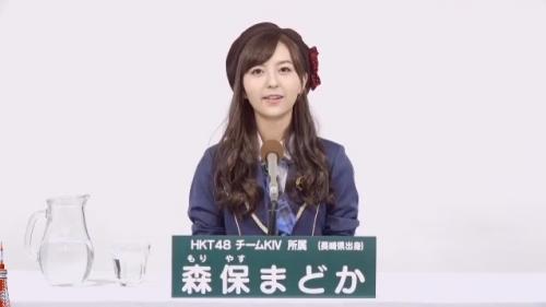 森保まどか_AKB48 49thシングル選抜総選挙アピールコメント動画_画像 (2654)