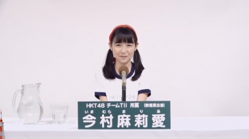 今村麻莉愛_AKB48 49thシングル選抜総選挙アピールコメント動画_画像 (2683)