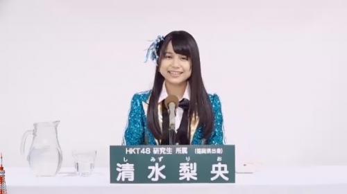 清水梨央_AKB48 49thシングル選抜総選挙アピールコメント動画_画像 (2823)