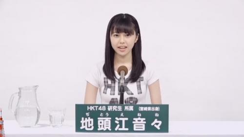 地頭江音々_AKB48 49thシングル選抜総選挙アピールコメント動画_画像 (2840)