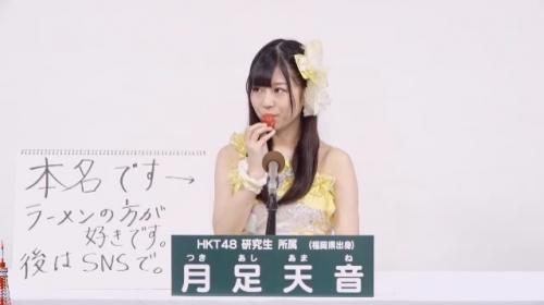 月足天音_AKB48 49thシングル選抜総選挙アピールコメント動画_画像 (2843)