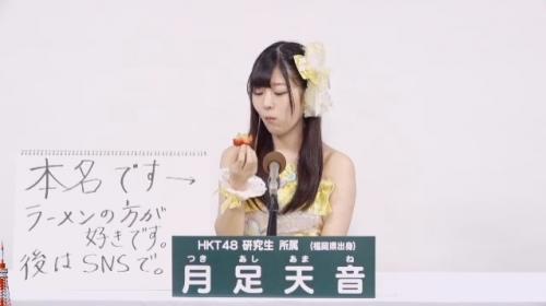 月足天音_AKB48 49thシングル選抜総選挙アピールコメント動画_画像 (2854)