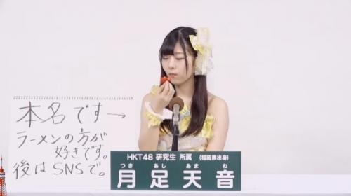 月足天音_AKB48 49thシングル選抜総選挙アピールコメント動画_画像 (2855)