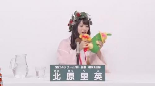 北原里英_AKB48 49thシングル選抜総選挙アピールコメント動画_画像 (2936)