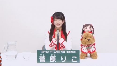 菅原りこ_AKB48 49thシングル選抜総選挙アピールコメント動画_画像 (2972)