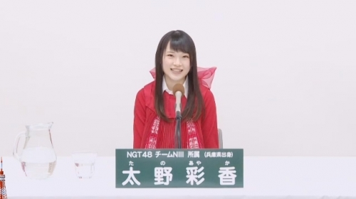 太野彩香_AKB48 49thシングル選抜総選挙アピールコメント動画_画像 (2986)