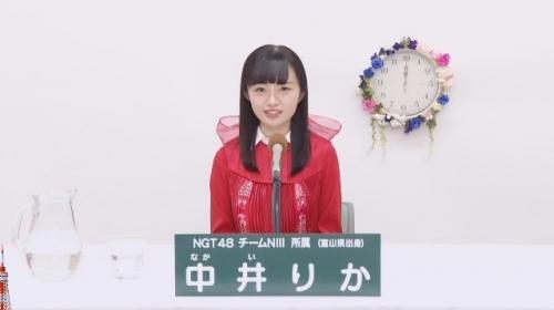 中井りか_AKB48 49thシングル選抜総選挙アピールコメント動画_画像 (2992)
