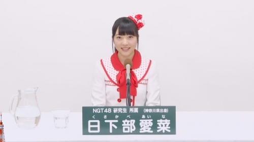 日下部愛菜_AKB48 49thシングル選抜総選挙アピールコメント動画_画像 (3107)