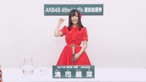 清司麗菜_AKB48 49thシングル選抜総選挙アピールコメント動画_画像 (3110)