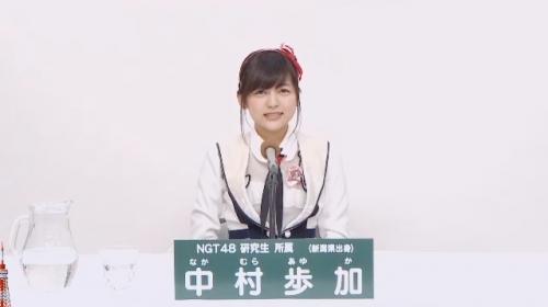 中村歩加_AKB48 49thシングル選抜総選挙アピールコメント動画_画像 (3128)