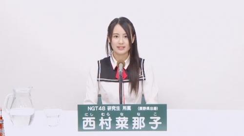 西村菜那子_AKB48 49thシングル選抜総選挙アピールコメント動画_画像 (3146)