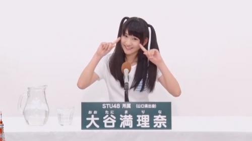 大谷満理奈_AKB48 49thシングル選抜総選挙アピールコメント動画_画像 (3219)